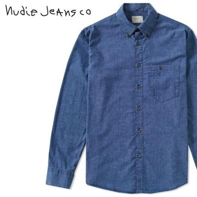 ヌーディージーンズ Nudie Jeans 長袖シャツ メンズ オーガニックコットン ボタンダウンシャツ 薄手 デニムシャツ STANLEY/DEEP BLUE