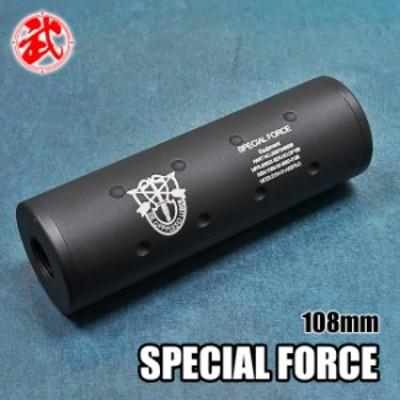 14mm 正/逆ネジ対応 FMA ショート サイレンサー SPECIAL FORCE 刻印入 全長108mm BK ブラック 送料無料 | TB706 エアガン 電動ガン ガス