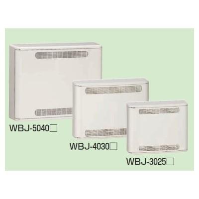 未来工業 WBJ-3025M ミルキーホワイト 情報ウオルボックス (屋内用)