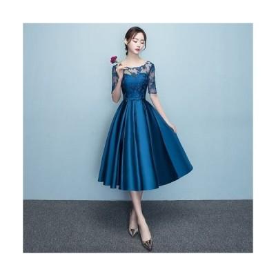 パーティードレス レディース ロングドレス 発表会 ウエディングドレス 結婚式 二次会 フォーマル ピアノ 刺繍 3705
