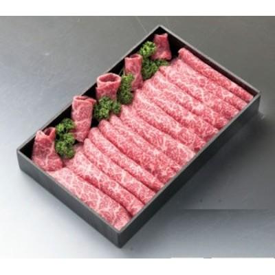 米沢牛!「モモすき焼き」500g(A5またはA4ランク)