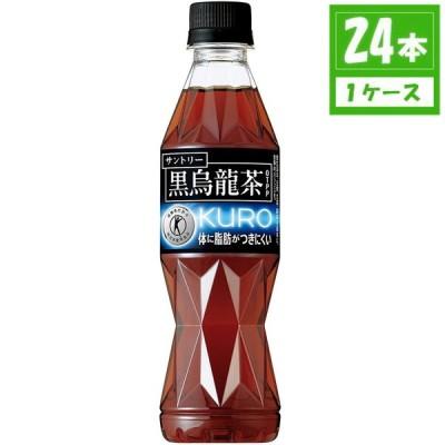 サントリー 黒烏龍茶 ペットボトル 350ml×24本