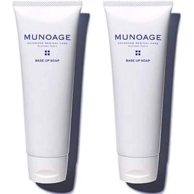 MUNOAGE ベースアップソープ 120g【洗顔】チューブタイプ 洗顔せっけん きめ細やかな弾力泡 毛穴汚れ 皮脂汚れ しっとりもちもち うるおい
