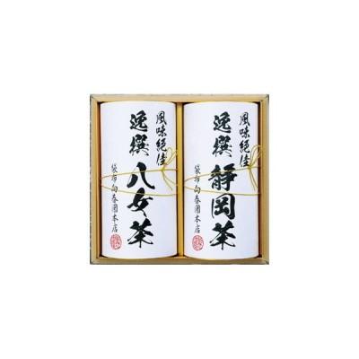 日本銘茶二都巡り「薫」-Kaoru- KTT-04 お茶 セット ギフト 贈り物 内祝 御祝 お返し 挨拶 香典 仏事 粗供養 志