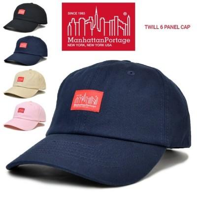 Manhattan Portage マンハッタンポーテージ キャップ TIWLL 6-PANEL CAP スナップバックキャップ 6パネルキャップ MP061-20S00