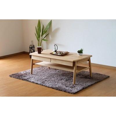 完成品 センターテーブル 単品 幅100cm ナチュラル 棚付き 引き出し 収納 木製 アルダー リビングテーブル ローテーブル カフェ