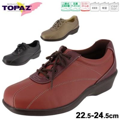 レディース シューズ 3E 幅広 TOPAZ トパーズ 2401 コンフォートシューズ 婦人靴 女性 22.5-24.5cm ミセス/軽量 足裏アーチフィット 履きやすい 散歩 /TOPAZ2401