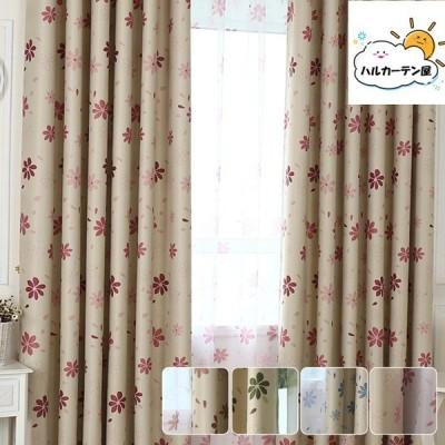 カーテン オーダーカーテン 刺繍 花柄 送料無料 紐タッセル付き リビング 4枚組 2枚 オーダー 幅60〜100cm丈60〜100cm