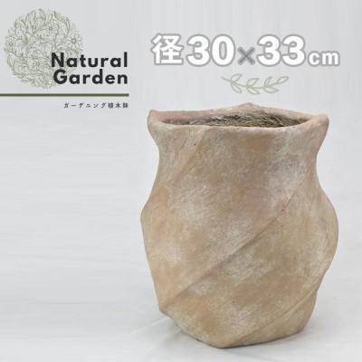 植木鉢 おしゃれ 北欧 30cm クラシック アンティーク調 ナチュラル デザイン かわいい レトロ 庭造り 陶器 シンプル 観葉植物 外国風 ガーデン ガーデニング