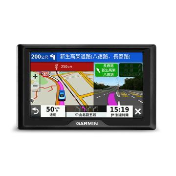 Garmin Drive 52車用衛星導航(010-02036-71)