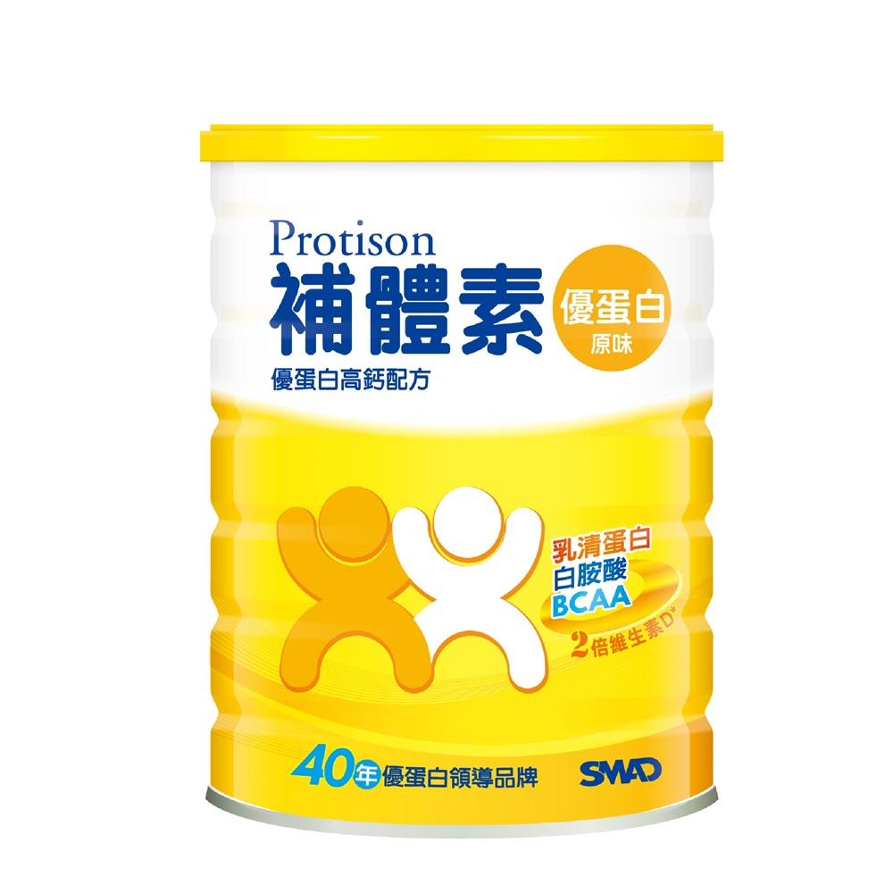 補體素 成人優蛋白奶粉(原味) 750g/罐