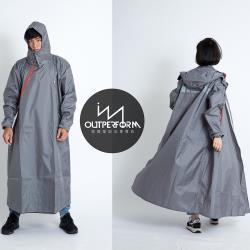Outperform-奧德蒙雨衣 去去雨水走斜開雙拉鍊專利連身式雨衣-深海藍