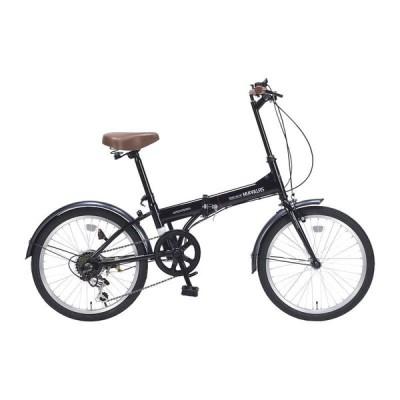 マイパラス 折畳自転車20インチ6段ギア M200BK ブラック【直送品】[送料無料]