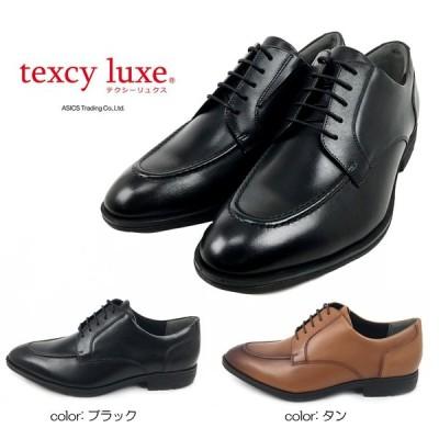 【メーカーお取り寄せ商品】テクシーリュクス texcy luxe TU-7022 軽量 アシックス 商事 ビジネス ウォーキング Uモカ 靴 メンズ