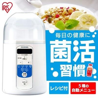 ヨーグルトメーカー アイリスオーヤマ 甘酒 牛乳パック 飲むヨーグルト 麹 塩麹 レシピ付き 人気  IYM-013 おしゃれ
