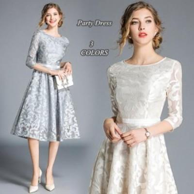 ワンピース レディース パーティードレス  結婚式 パーティードレス ウエディング ドレス 二次会 花嫁 お呼ばれ 新作