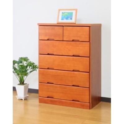リビングや子供部屋、寝室など小物整理に便利な天然木の 5段チェスト (ブラウン)