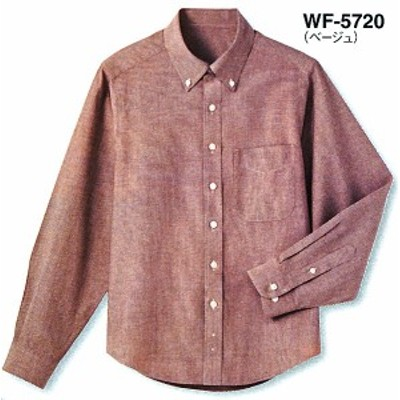 WF-5719-5720-5721 長袖シャツ 全3色 (厨房 調理 白衣 サンペックス)