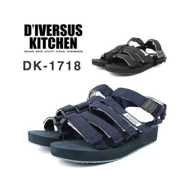 シックスストラップ ベルクロ スポーツサンダル D'IVERSUS KITCHEN ディバーサス キッチン DK-1718 サンダル メンズ おしゃれ