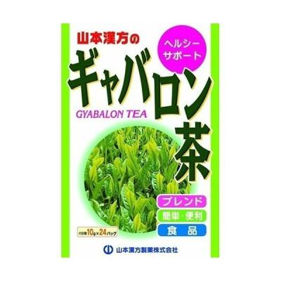 山本漢方 ギャバロン茶 10g×24包