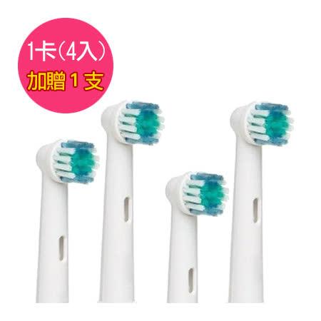 【驚爆價】《買1卡送1支》 副廠 電動牙刷頭 EB17 (相容歐樂B 電動牙刷)