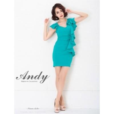 Andy ドレス AN-OK2119 ワンピース ミニドレス andyドレス アンディドレス クラブ キャバ ドレス パーティードレス
