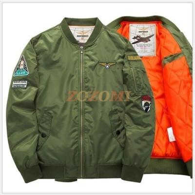 ミリタリージャケットメンズジャケットMA-1メンズフライトジャケットMA1ミリタリージャケットアウターきれいめジャケット