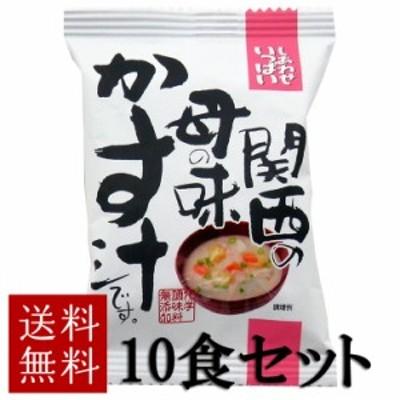 コスモス食品 関西の母の味かす汁 10食セット 無添加 フリーズドライ