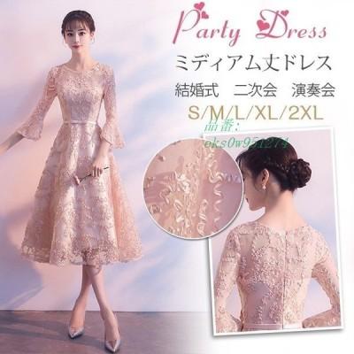 パーティードレス 結婚式 ドレス ミディアム丈ドレス 二次会ドレス 大きいサイズ フレア 二次会 袖あり 成人式 ドレス パーティドレス 卒業式 お呼ばれドレス
