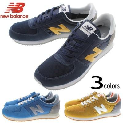 ニューバランス New balance スニーカー U220 ネイビー/グレー(BA2) ブルー/グレー(BB2) イエロー/グレー(BC2)