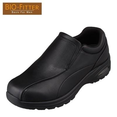 バイオフィッター ベーシックフォーメン Bio Fitter BF-5302 メンズ | カジュアルシューズ | 防水 雨の日 | ブラック
