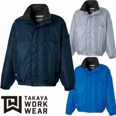 防寒ジャンパー タカヤ商事 TAKAYA フード付防寒ブルゾン TU-8030 作業着 防寒 作業服