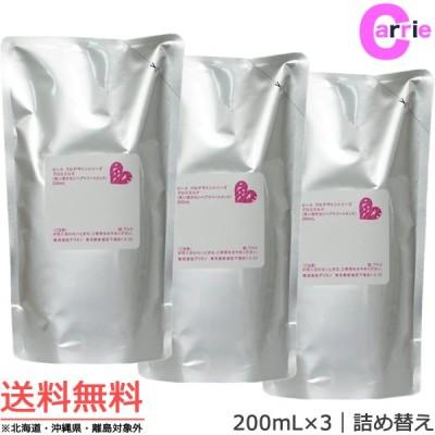 アリミノ ピース グロスミルク (ホワイト) 200mL 3袋(1箱)詰め替え  送料無料