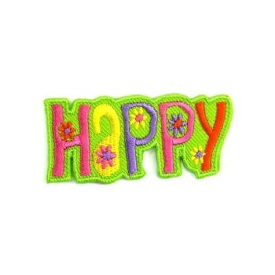 アイロンワッペン ミニワッペン ワッペン 刺繍ワッペン happy アイロンで貼れるワッペン