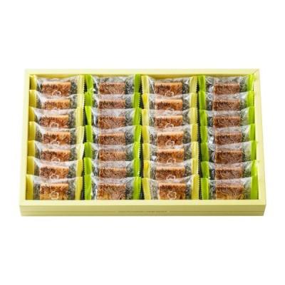 上野風月堂 プロフェドール FFL-24 | お菓子 洋菓子 焼菓子 クッキー 個包装 詰合せ ギフト 贈り物 贈答品 香典返し 法事引き出物 内祝い 出産祝い 御祝