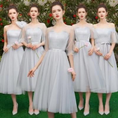 ドレス ブライズメイドドレス 結婚式 お呼ばれワンピースlf515 二次会 パーティードレス 卒業式 花嫁 演奏会
