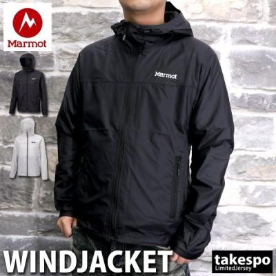 マーモット ウインドジャケット メンズ 上 Marmot 薄手 軽量 はっ水 ポケッタブル パーカー トレーニングウェア TOMRJK10 送料無料 SALE セール