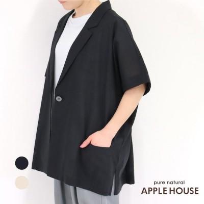 サマー ジャケット テーラード  新作 2021年盛夏 アップルハウスのカーディフアウター
