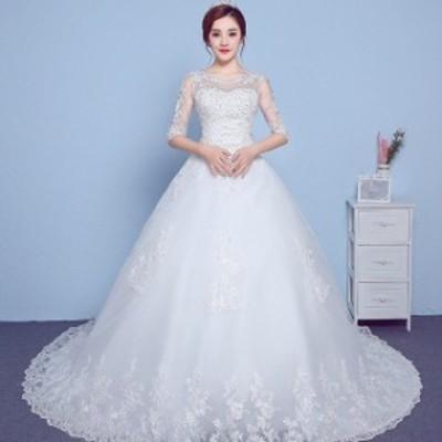 ウェディングドレス 袖あり 結婚式 二次会 トレーンドレス 披露宴 挙式 ブライダルドレス 7分袖 Aライン エンパイア ウェディング 白 ホ