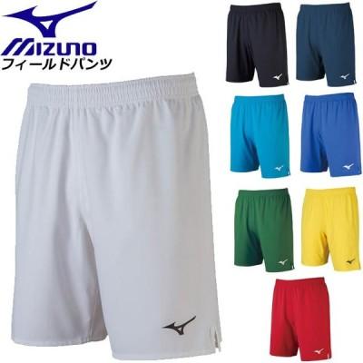 ミズノ フットボール サッカー ウエア フィールドパンツ MIZUNO P2MB8120 ゲームパンツ ジュニア