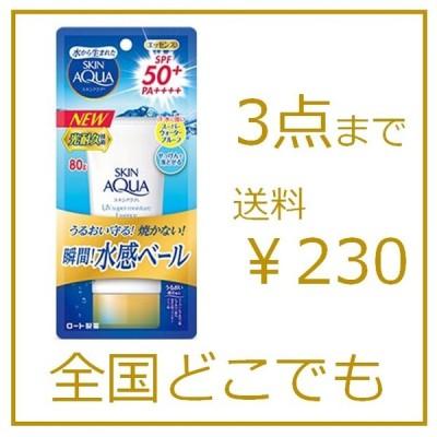 スキンアクア スーパーモイスチャーエッセンス 80g, ロート製薬, 全国一律230円で配送可