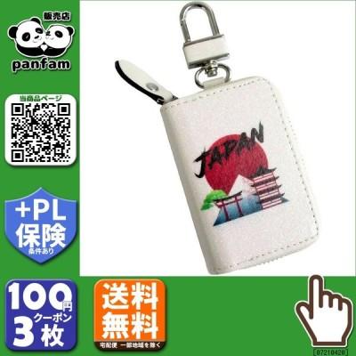 送料無料 AWESOME(オーサム) スマートキーケース 和シリーズ 富士山 ASK-WAP02 b03