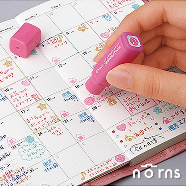【日本Pilot FRIXION stamp可擦印章】Norns 大人氣魔擦擦印 百樂 手帳本日記用 60種 可愛文具