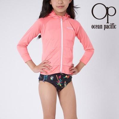 オーシャンパシフィック OP 正規代理店 キッズ 子供 女の子 ラッシュガード 水着 長袖 水陸両用 ロゴ UVウェア 指穴プール 海 パーカー
