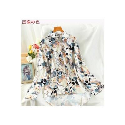 【送料無料】韓国風 ファッション 年 秋と冬 襟 シングル列ボタン 取り合わせる レ | 346770_A63937-9718571
