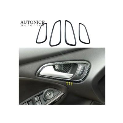 内装用品  4ピース ドアハンドル ボウルカバー フォードフォーカス ST RS  2015-2018