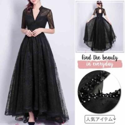 ロングドレス カクテルドレス カラードレス 黒 半袖 安い イブニングドレス パーティードレス フォーマル コンサート Vネック