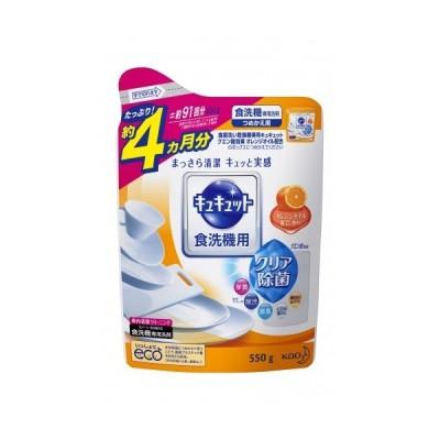 花王 食器洗い乾燥機専用 キュキュット クエン酸効果 つめかえ用 550g