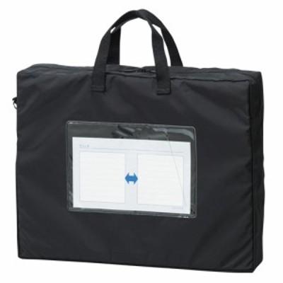 クラウン メールバッグ マチ付Wファスナー ブラック 1 個 CR-ME55-B 文房具 オフィス 用品