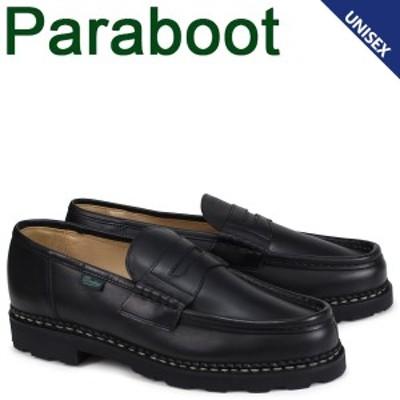 パラブーツ PARABOOT ランス REIMS シューズ ローファー メンズ レディース ブラック 099412 予約 5月下旬 追加入荷予定